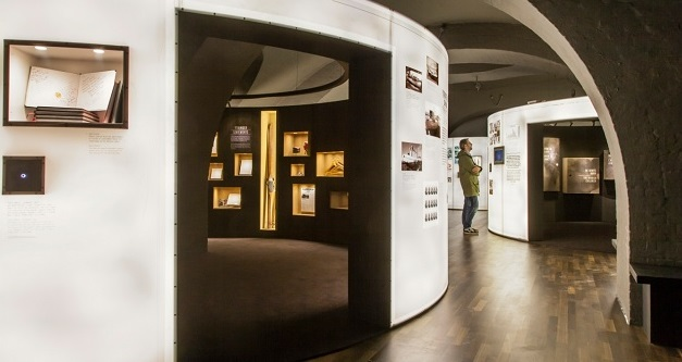 Dansk_Jødisk_-Museum_set_indefra