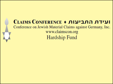 Logo_Claims_Conference_Hardship_Fund