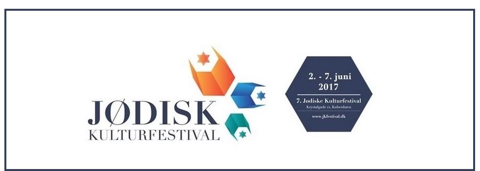 Kulturfestivalbanner 2017